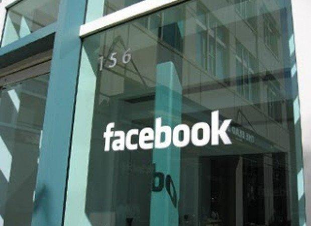 facebook_university