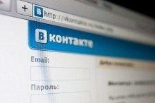 La red social rusa Vkontakte
