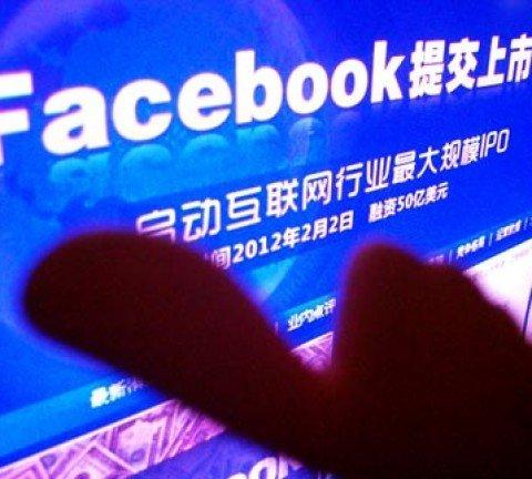 facebook_asia