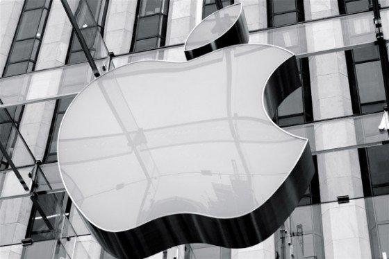 apple-store-nueva-york-detalle-manzana