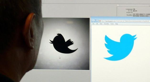 twitter_company_logo
