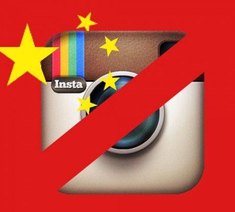 -_china_prohibe_instagram.jpg_274898881