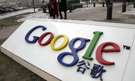 Google-logo-in-China-001