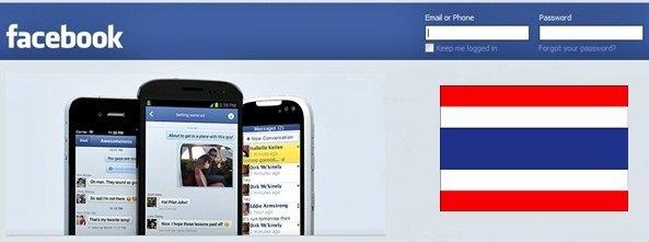 ¿Por qué Facebook ha dejado a todo un país sin publicidad?