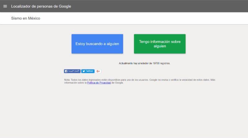 google finder