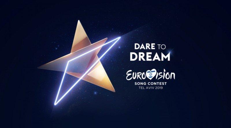 Eurovision_DareToDream