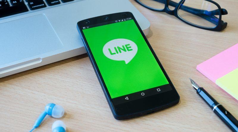 App Line