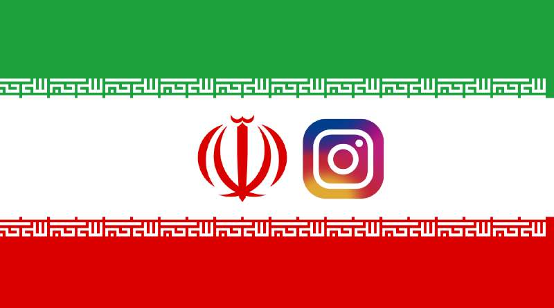 Bandera Irán Instagram