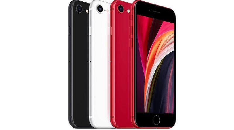 Apple lanza un nuevo iPhone