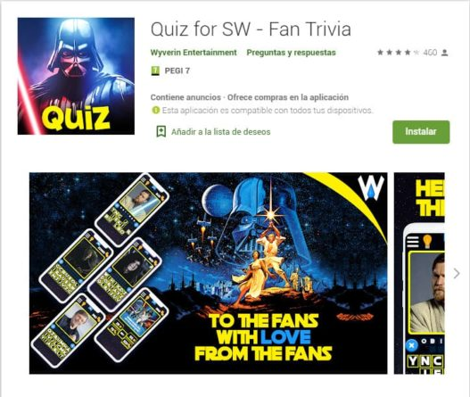 Quiz for SW