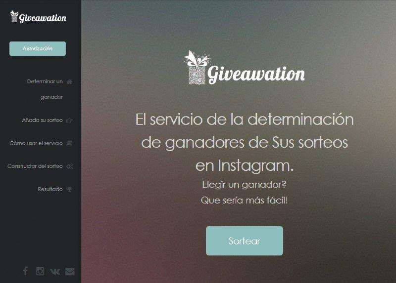 Sorteos en Instagram con Giveawation