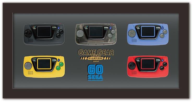 Pack Coleccionista Game Gear Micro