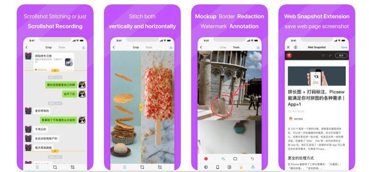 PicSew app