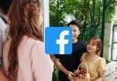 Facebook prepara un clon de «Nextdoor», su propia red social entre vecinos