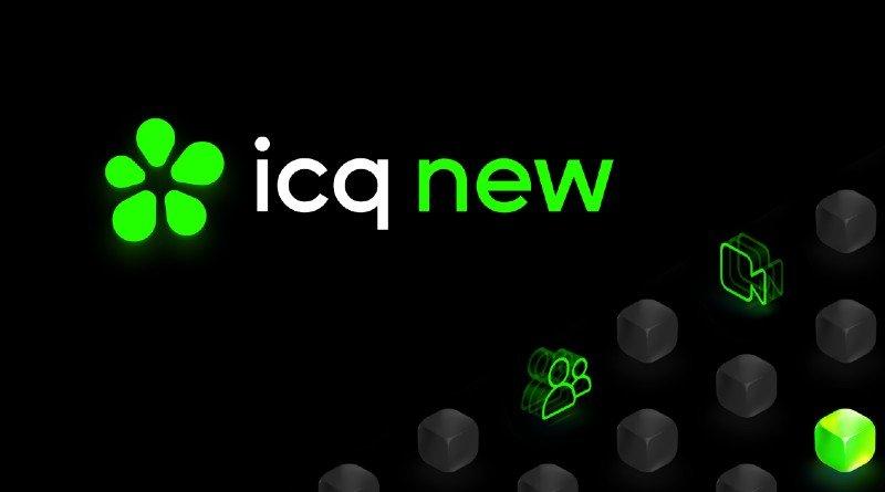Logotipo de ICQ New
