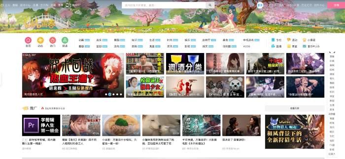 Bilibili Home YouTube chino