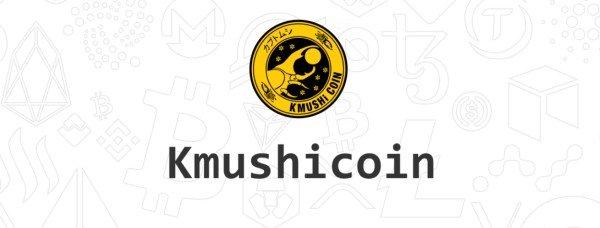 Criptomoneda KTV Kmushicoin