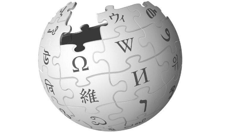 Cómo crear una página de Wikipedia portada